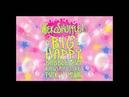 NekoShuffles Big Happy Bubblegum Kawaiicore Pick n Mix!! Upfront Happy Hardcore Mix!