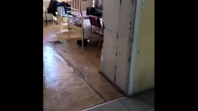 Городская больница в Кисловодске Регион 26 Ставрополь
