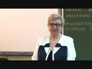 Людмила Митина тридцать лет возглавляет педколлектив школы № 7