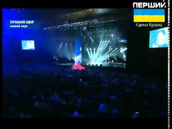 НАСТЯ ПРИХОДЬКО ПОЛОВИНА ПУТИ К НЕБУ (концерт Єдина країна)
