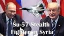 Syrie: Nouvelle donne stratégique totale sur fond de désastre militaire israélien…(PART2)