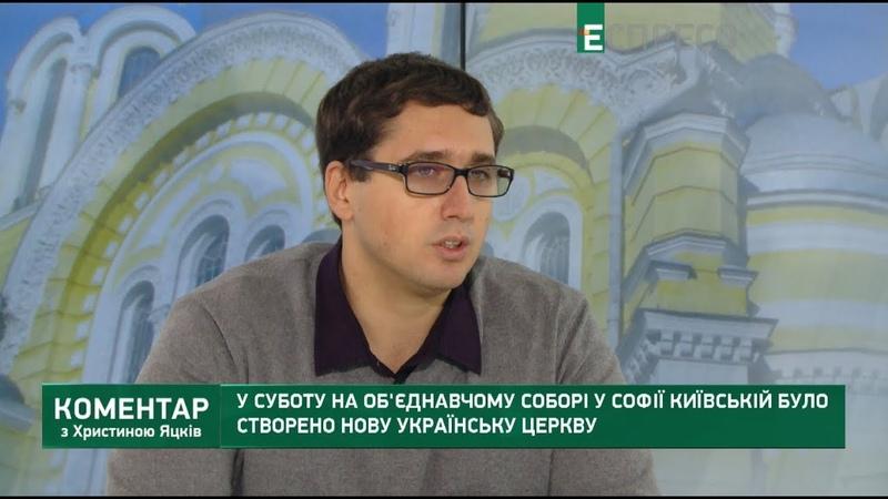 Від влади хотілося б побачити стратегію розвитку держави, - Петренко