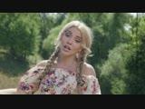 Диана Тазетдинова - Сине көтәм | 2016