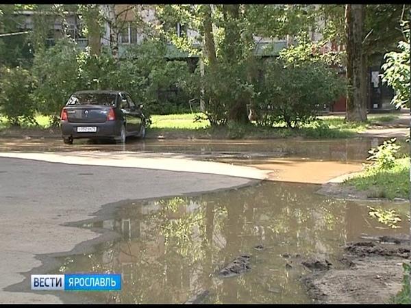 Последствия коммунальной аварии в Дзержинском районе Ярославля