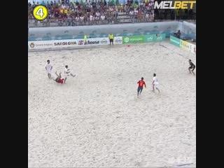 Шикардятина из пляжного футбола!