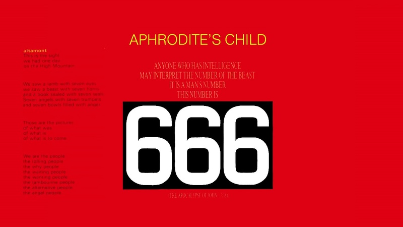 Aphrodite's Child – Seven Trumpets / Altamont (Greek Version Lp)