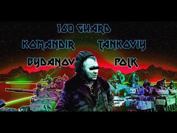 Tank_Commander