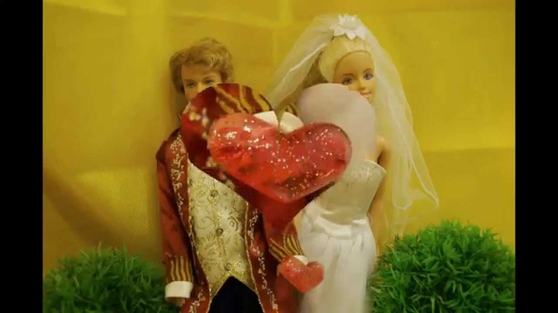 KhimkiQuiz 25.01.19 Вопрос№240 ОНА слишком хочет замуж, а ЕГО это слишком напрягает. Так вице-президент компании Mattel по маркетингу Рассел Арронс прокомментировал принятое решение о разрыве ИХ отношений.