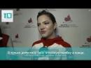 Евгения Медведева: Я допустила огромную ошибку. Интервью ISU Autumn Classic International 2018