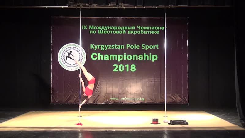 Исаева Айсулуу. Pole Art. Kyrgyzstan Pole Sport Championship 2018