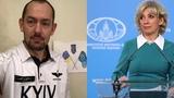 Американцы и украинский след в Венесуэле