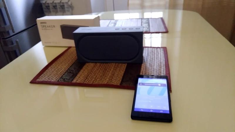 Bluetooth колонка MINISO D39F