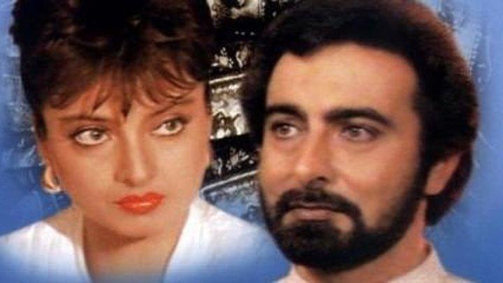 х ф Жажда МЕСТИ Индия 1987 Советский дубляж