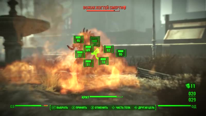 [Джек Шепард] Fallout 4 - Прохождение 9