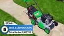 Отзыв клиента на самоходную газонокосилку GLM 2700 с двигателем Briggs Stratton