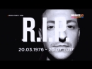 ROCK PARTY TIME ON BRiDGE TV в память о Честере Беннингтоне Linkin Park 20 07 2017