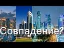 Ответ израильским дронам для Баку. Посольство Армении в Катаре: Совпадение?