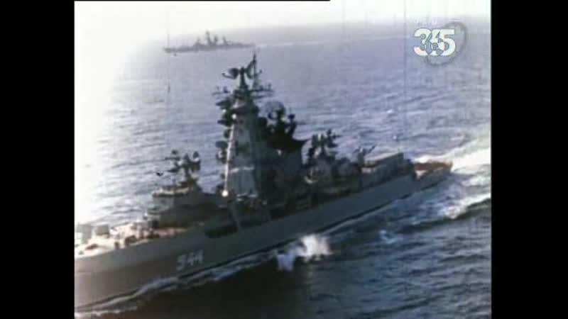 Военно морское противостояние Горячие точки Холодной войны