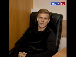 Появилось видео допроса Кокорина и Мамаева