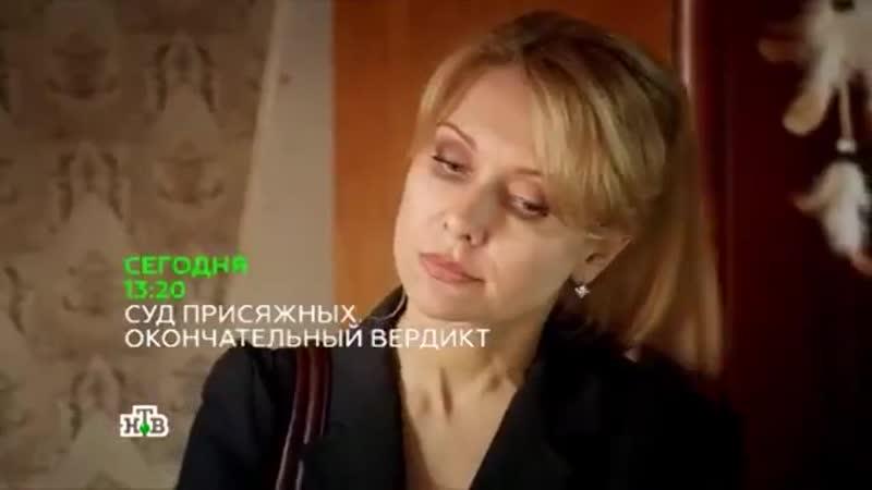 Анонс за 16.05.14 ШАМАН