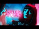 KILLER WOMAN. [MULTIFANDOM]