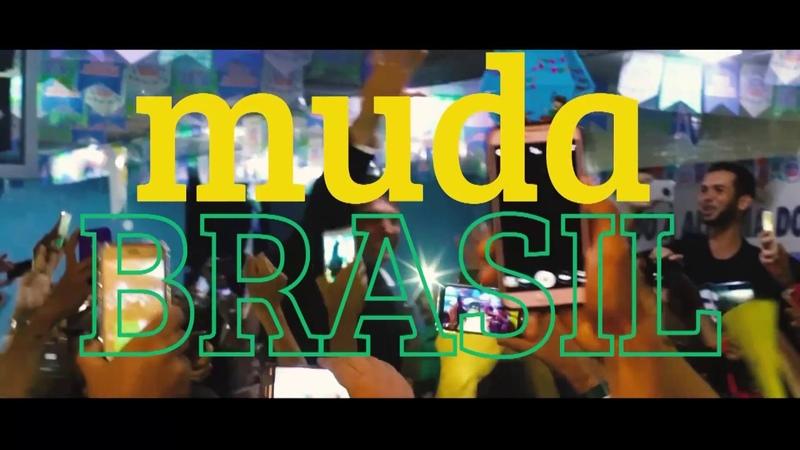 Muda, Brasil! Muda de Verdade! - Clipe Oficial da campanha de Jair Bolsonaro para a Presidência