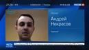 Новости на Россия 24 • Ничему не научился: участник гонок на Гелендвагене снова в суде