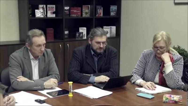 РАЗЪЯСНЕНИЯ ФЗ 473 Закон о ТОРах преступение против Русского народа