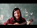 Lokelaani - Пусть все будет так, как ты захочешь (OST Стиляги ukulele cover)