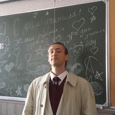 Алексей Бунин