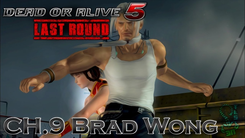 Dead or Alive 5 Last Round - Chapter 9