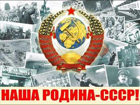 Д.Клепиков - Наша Родина - СССР (песня группы Пограничная зона)