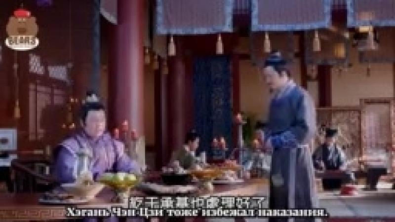 Императрица Китая 38 эпизод