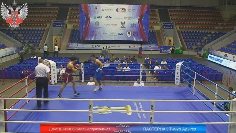 ЮФО 2018 Джандалиев Наиль Астрахань vs Пастернак Тимур Адыгея