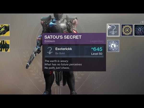 How To Get Satou's Secret Emblem - Forge Glyph Puzzle [Destiny 2 Black Armory]