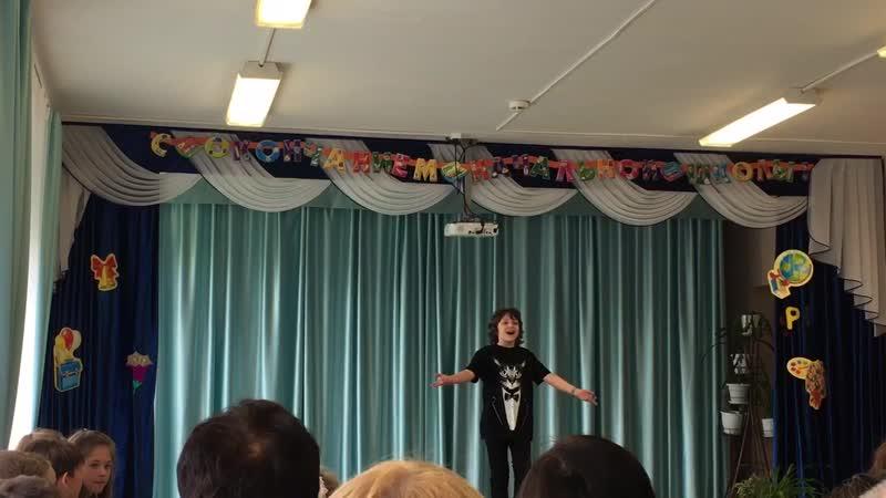 выступление Димы Громова