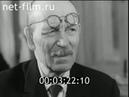 Документальные сюжеты про ПАЛЕХ.
