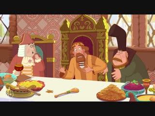 Трейлер Три богатыря и наследница престола