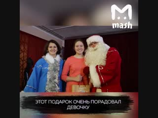 Дед Мороз и девочка Оля: самый скромный подарок