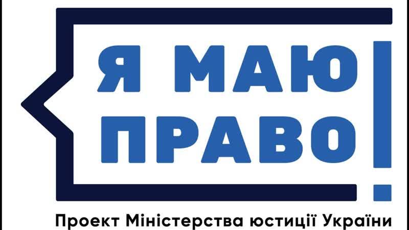 Минулого року Управлінням ДВС Полтавщини стягнуто 487 мільйонів гривень, більшість з них аліменти