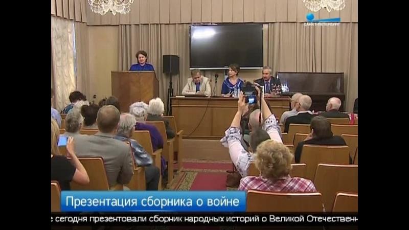 Андрей Кивинов и Виктория Шервуд представили новую книгу, САНКТ-ПЕТЕРБУРГ, НОВОСТИ: ГОРОД, 22:35, 10 мая 2016