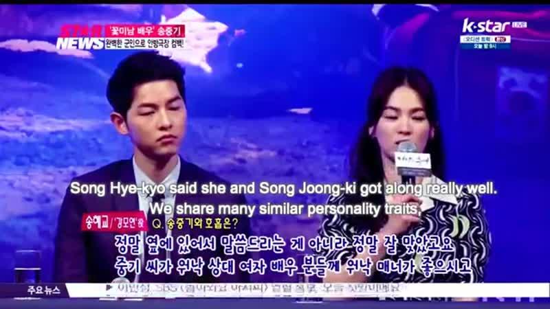 Song Joong Ki ❤ Song Hye Kyo _ Be The One