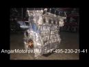 Купить Двигатель Hyundai Sonata 2 4 G4KE G4KC Двигатель Хендай Соната 2 4 Наличие без предоплаты