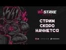 Live from Winstrike Arena - Утренний FACEIT с Kebastr`ом