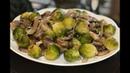 Брюссельская капуста с Грибами и Луком! - Вкуснее любого мяса!