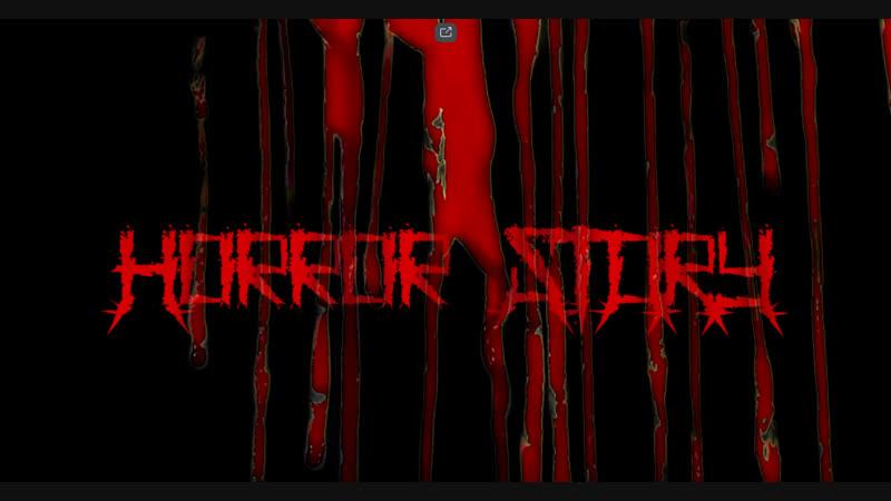 Horror story Страшные истории на ночь Тварь за дверью