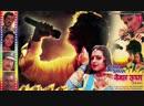Dil Tod Ke Hasiti Ho Mera Full Song (Audio) _ Bewa(1080P_HD).mp4