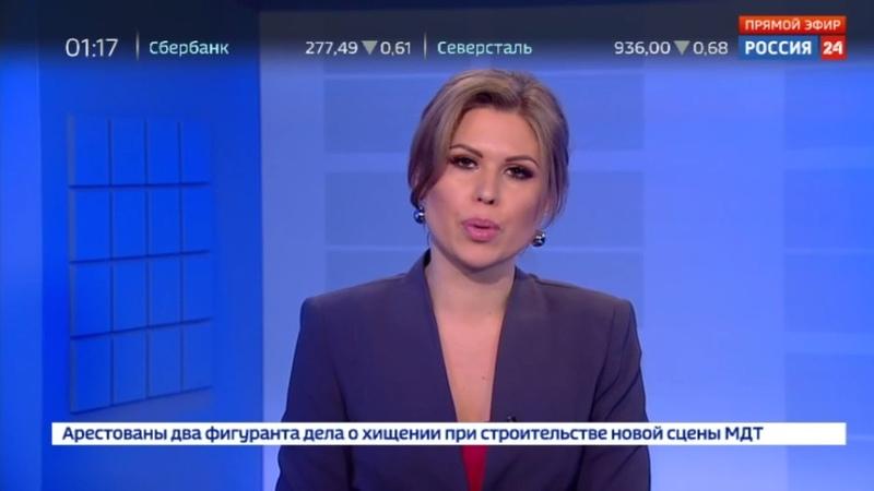 Новости на Россия 24 • Россия и Аргентина сотрудничают в противодействии наркотрафику
