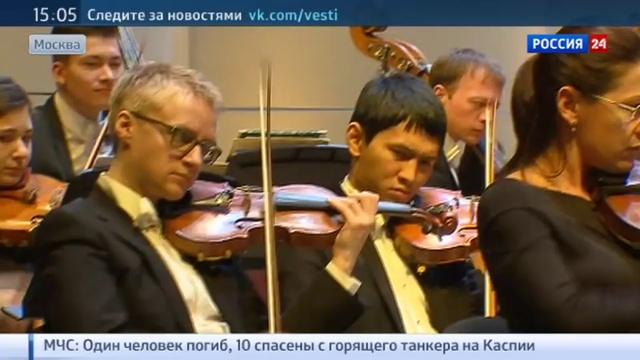 Новости на Россия 24 • 125 лет Сергею Прокофьеву: композитора чествуют музыкальным марафоном