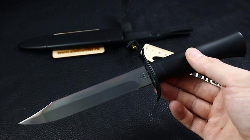 Черный нож НР-40   нож разведчика ( черный клинок) zlathunter.ru